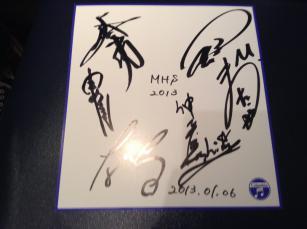 13.01.06 メタルヒーロー魂