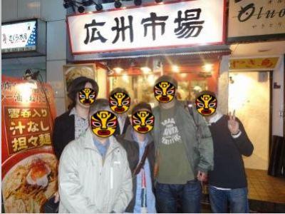 広州市場a