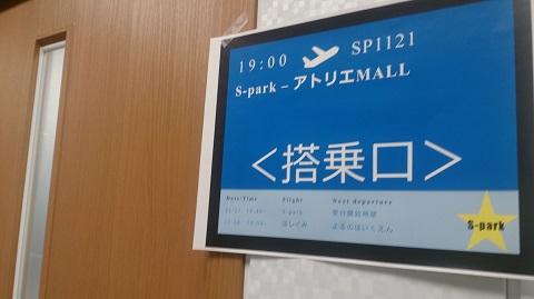 DSC_3223.jpg