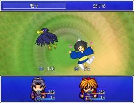samurai_SS2mini.jpg