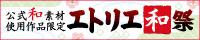 wa_minibanner.jpg