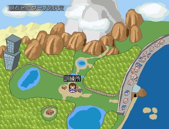 womt-worldmap.jpg