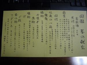 20120430_16.jpg