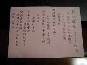 20120430_17.jpg