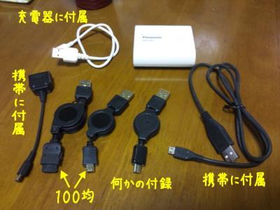 20120517_1.jpg