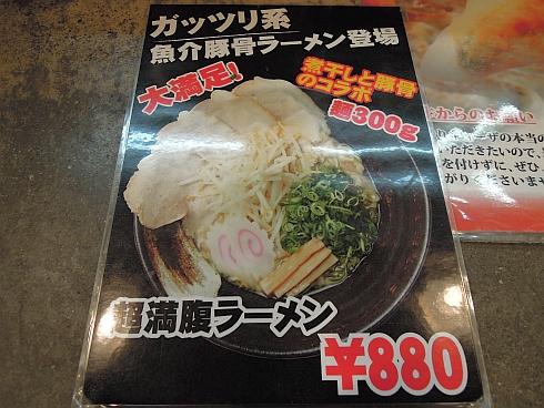 作ノ作 (1)