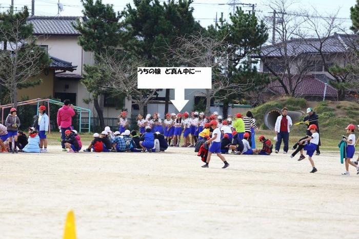 マラソン大 (3)