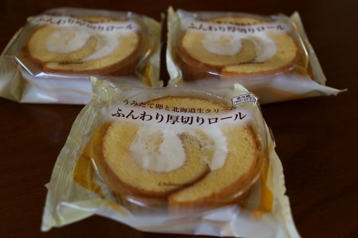週末さんっぽ (7) - コピー