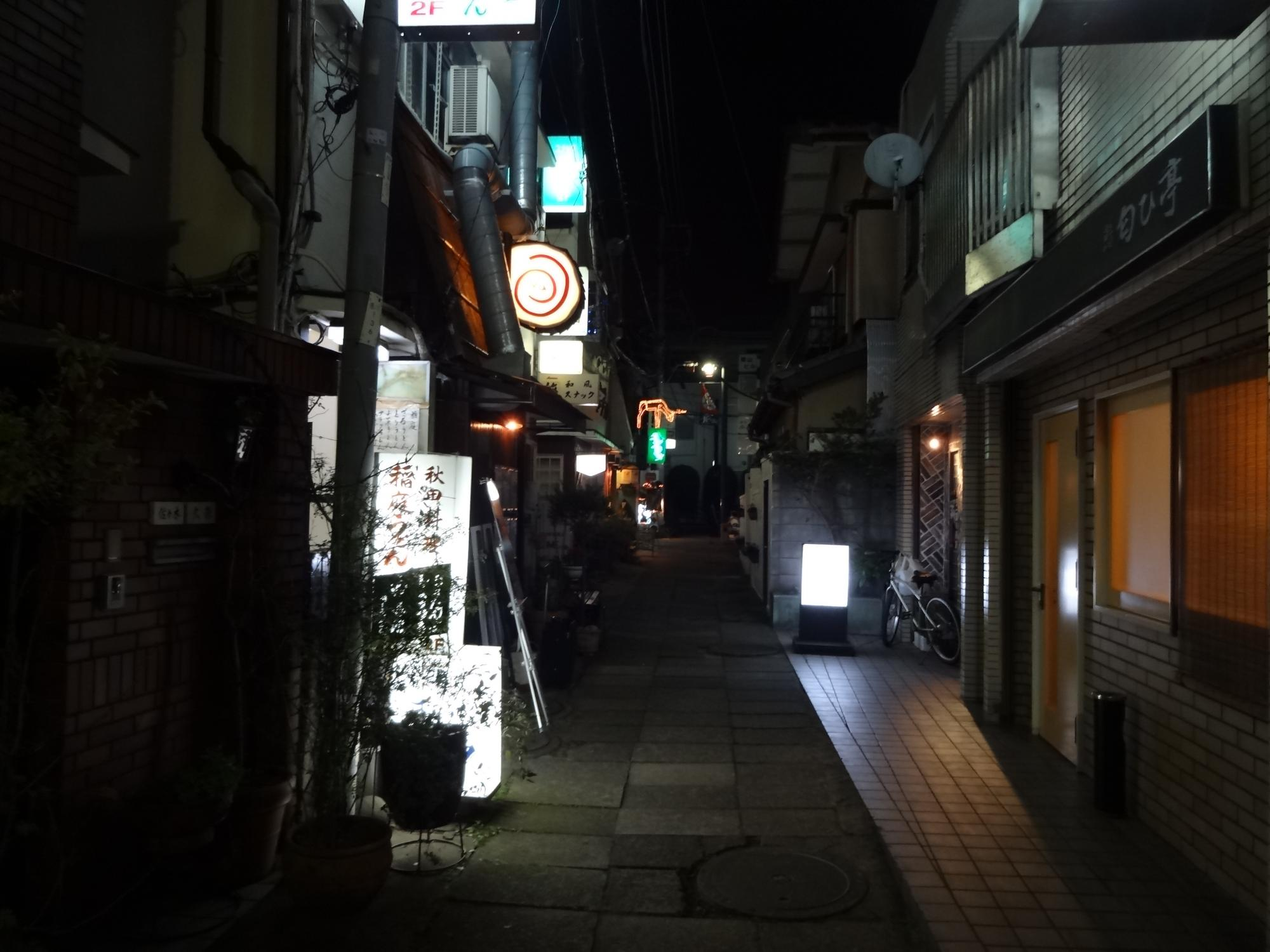 鎌倉の飲み屋街