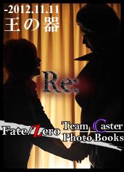 Fate/Zero写真集「Re:」