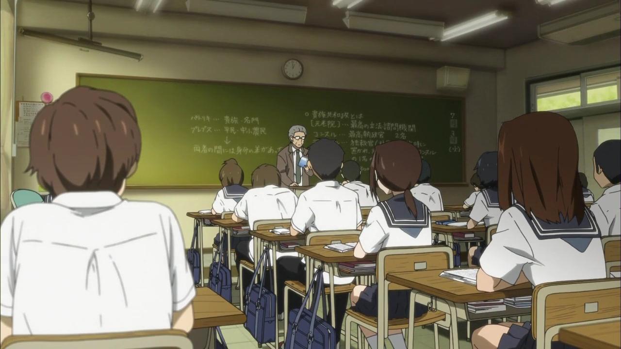 アニメ 授業