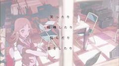 TVアニメ「TARI TARI」PV第2弾.mp4_000010969