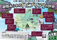 bibria map