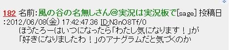 hyouka61.jpg