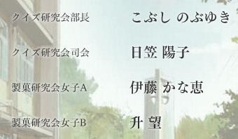 kanyafesta_20120502172152.jpg