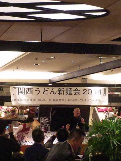 20140119_0019.jpg