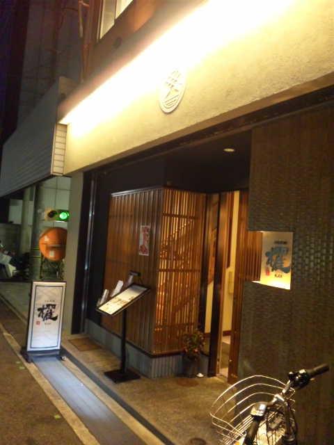20141123_0002.jpg