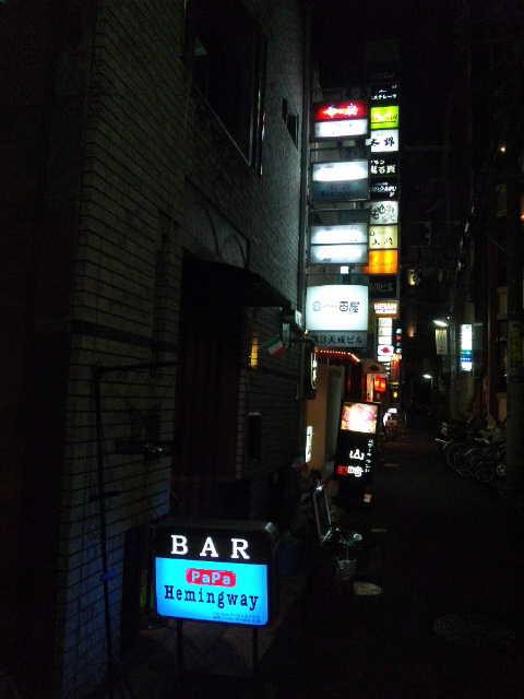 20141125_0001.jpg