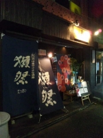 20141127_0002.jpg