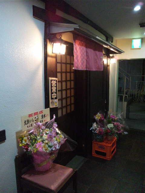20141209_0002.jpg