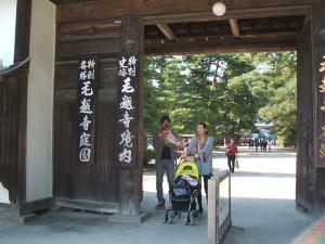毛越寺20121014002
