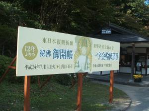 20121020066.jpg