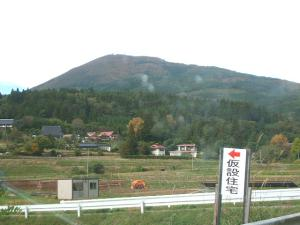 室根山001