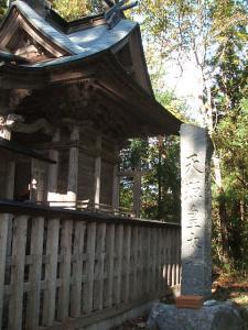 新浪神社20121103a09