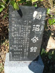 新浪神社20121103b10