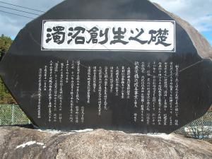 新浪神社20121103b09