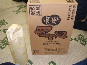 新浪神社20121103d04