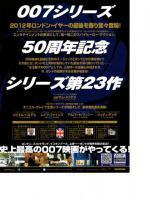 img093_convert_20121226104127.jpg