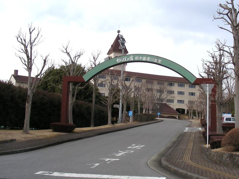 喜連川温泉03