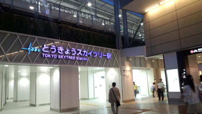 東京スカイツリー20120530-004