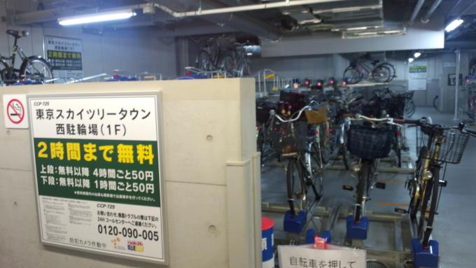 東京スカイツリー20120530-003