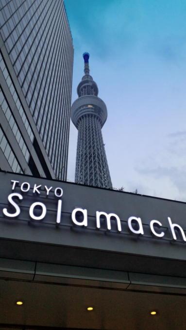 東京スカイツリー20120530-008