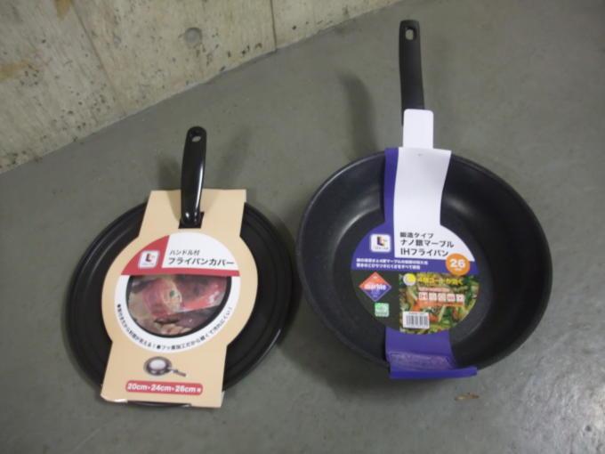 鍋とフライパン06