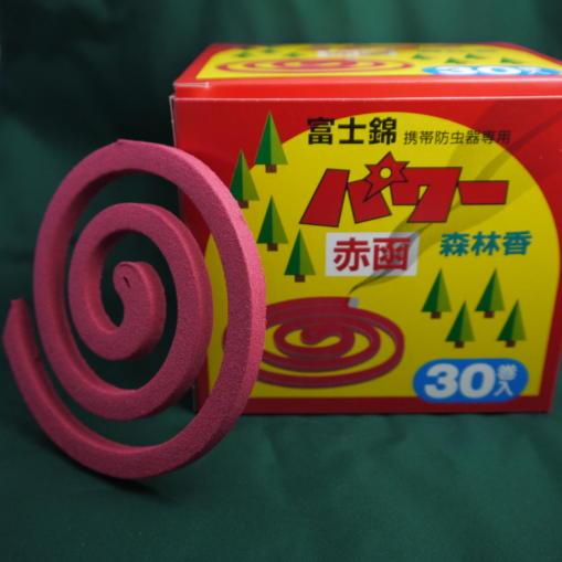森林香01