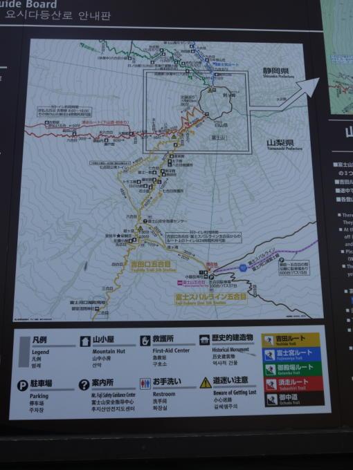 富士五合目004