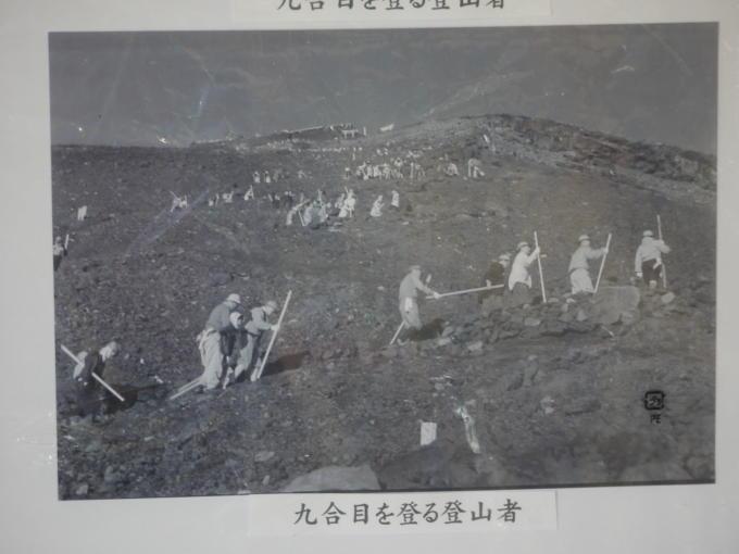 富士登山02