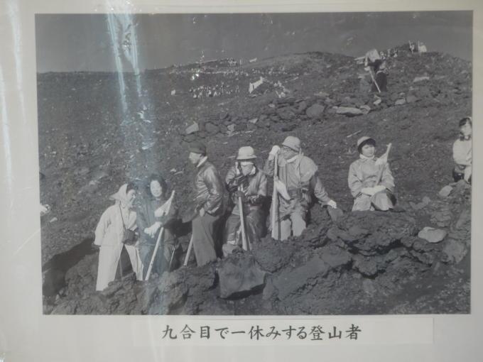 富士登山03