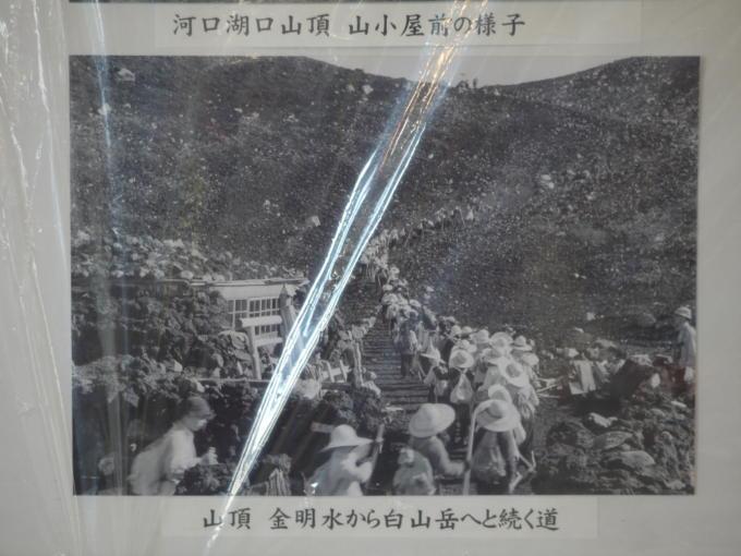 富士登山04