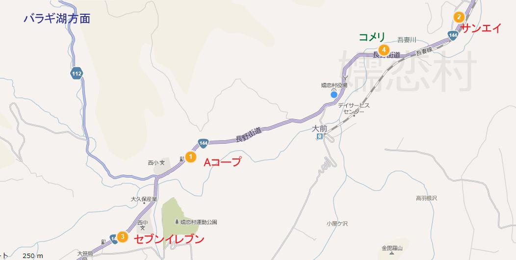 嬬恋マップ01