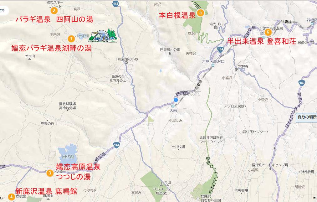 嬬恋マップ02