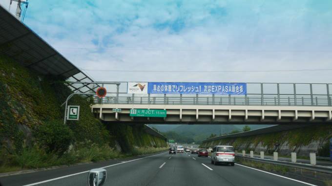 早川へ004