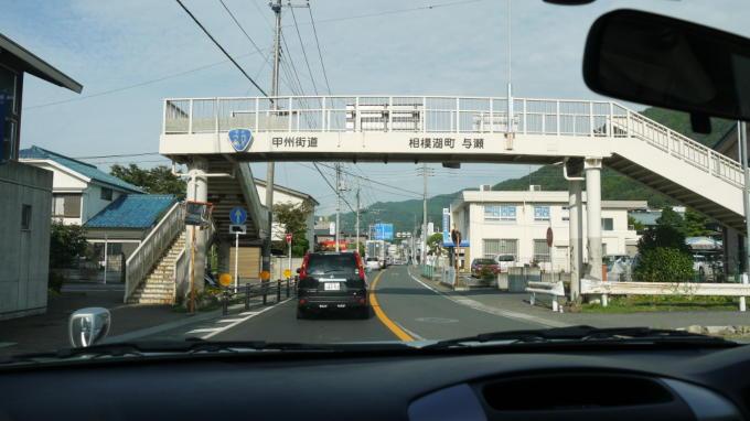 早川へ001
