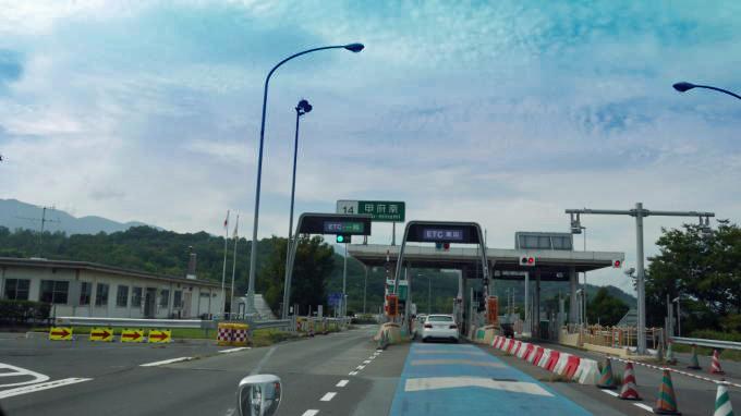 早川へ007