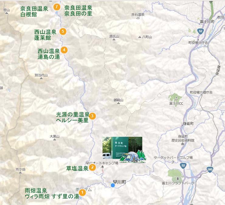 早川町温泉マップ