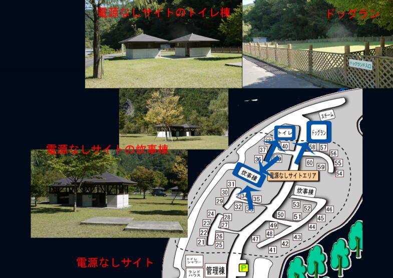 早川サイト04