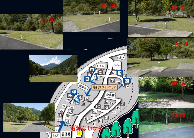 早川サイト05